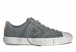 Кеды Converse Star Player 155411 серые