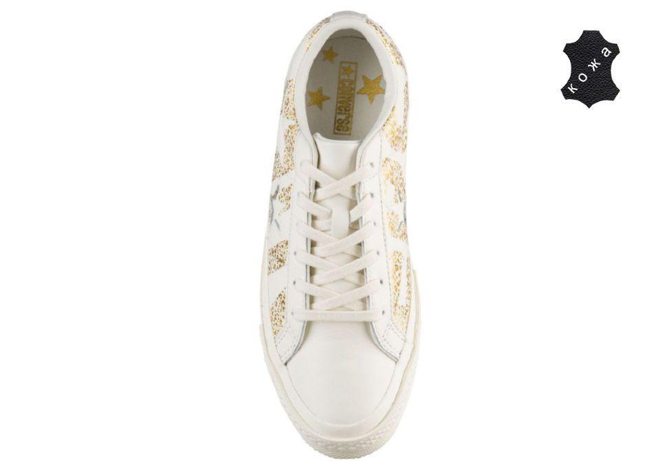 Кожаные кеды Converse One Star 159759 белые - купить за 6 750 руб. в ... 8561d5559a8