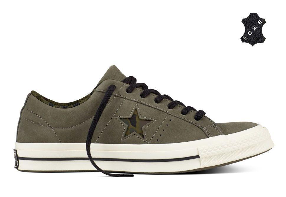 d9c77444a Кожаные кеды Converse One Star 159581 зеленые - купить за 6 750 руб ...