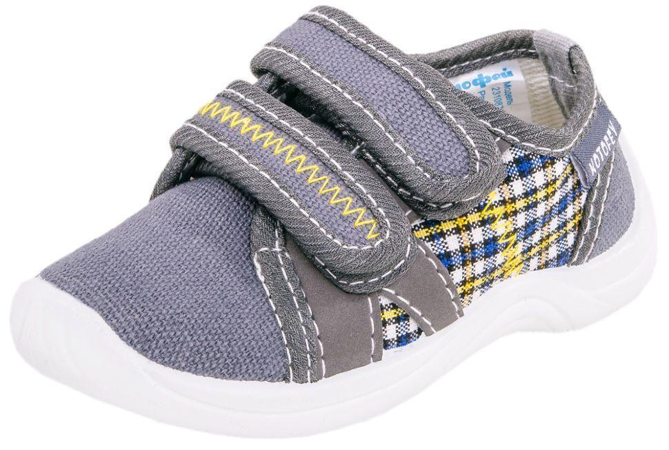 77f68baac Детские туфли Котофей 131096-11 для мальчиков серые - купить за 1 ...