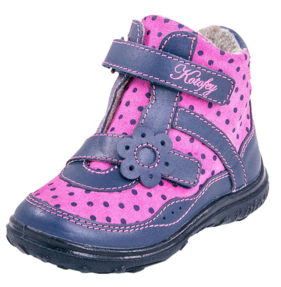 Резиновые шнурки для кроссовок купить в москве