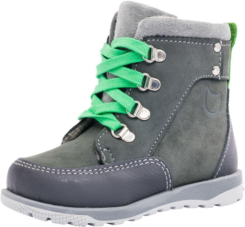 b5c6b6719 Детские кожаные ботинки Котофей 152138-33 для мальчиков серые ...