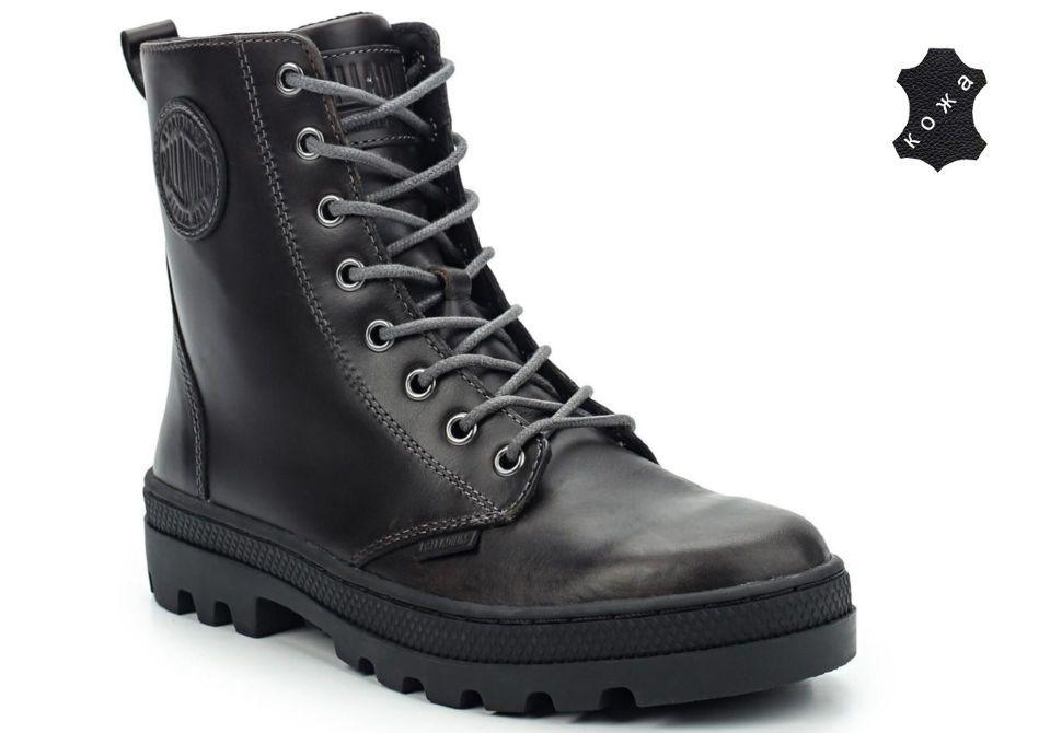 RegtaimRu  интернетмагазин обуви и аксессуаров