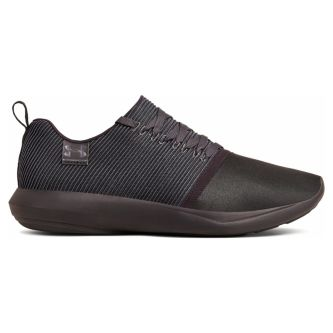 Кроссовки мужские Under Armour Charged All-Day X Ss18 Nm-Blk/Ath/Ath 3019964-001 текстильные коричневые