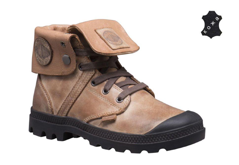Кожаные женские ботинки Palladium Pallabrouse Baggy L2 copper 93080-226  светло-коричневые c85dfc7da07ac