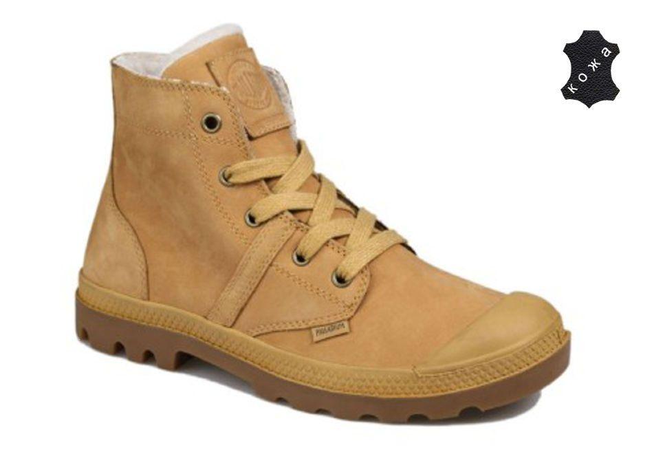 Купить модные стильные сапоги 31