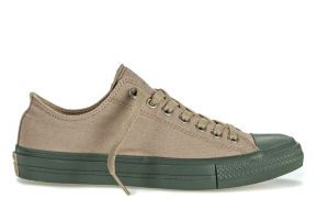 Кеды Converse Chuck Taylor All Star II 155705 бежевые