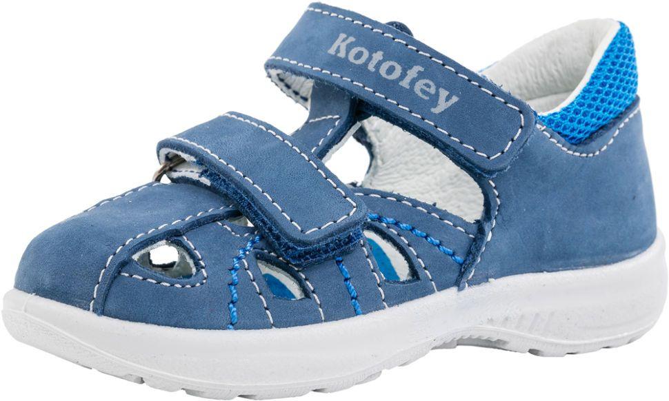73447e950 Детские кожаные туфли Котофей 132120-21 для мальчиков синие - купить ...